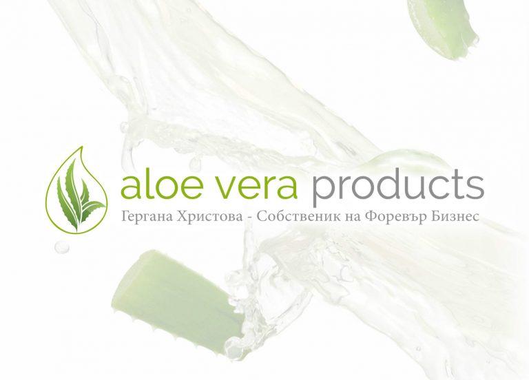 Лого Aloe Vera Products