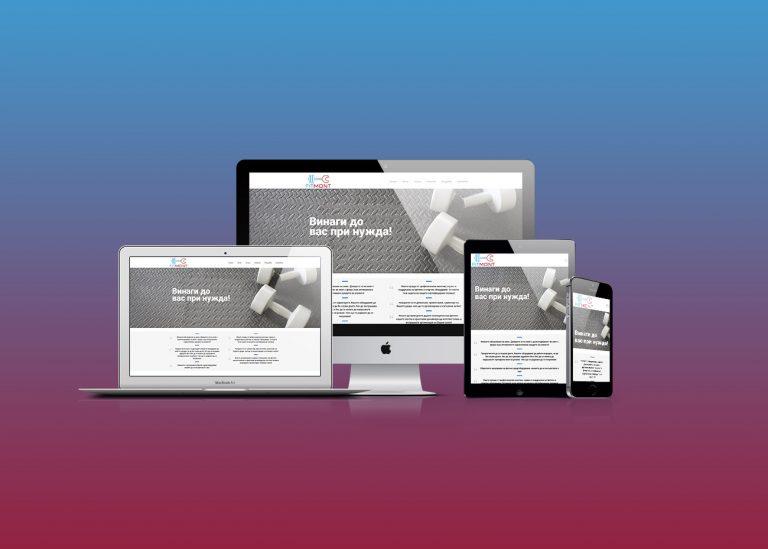 Информационен сайт Fitmont