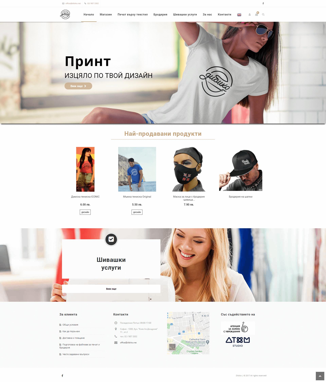 dibiko homepage