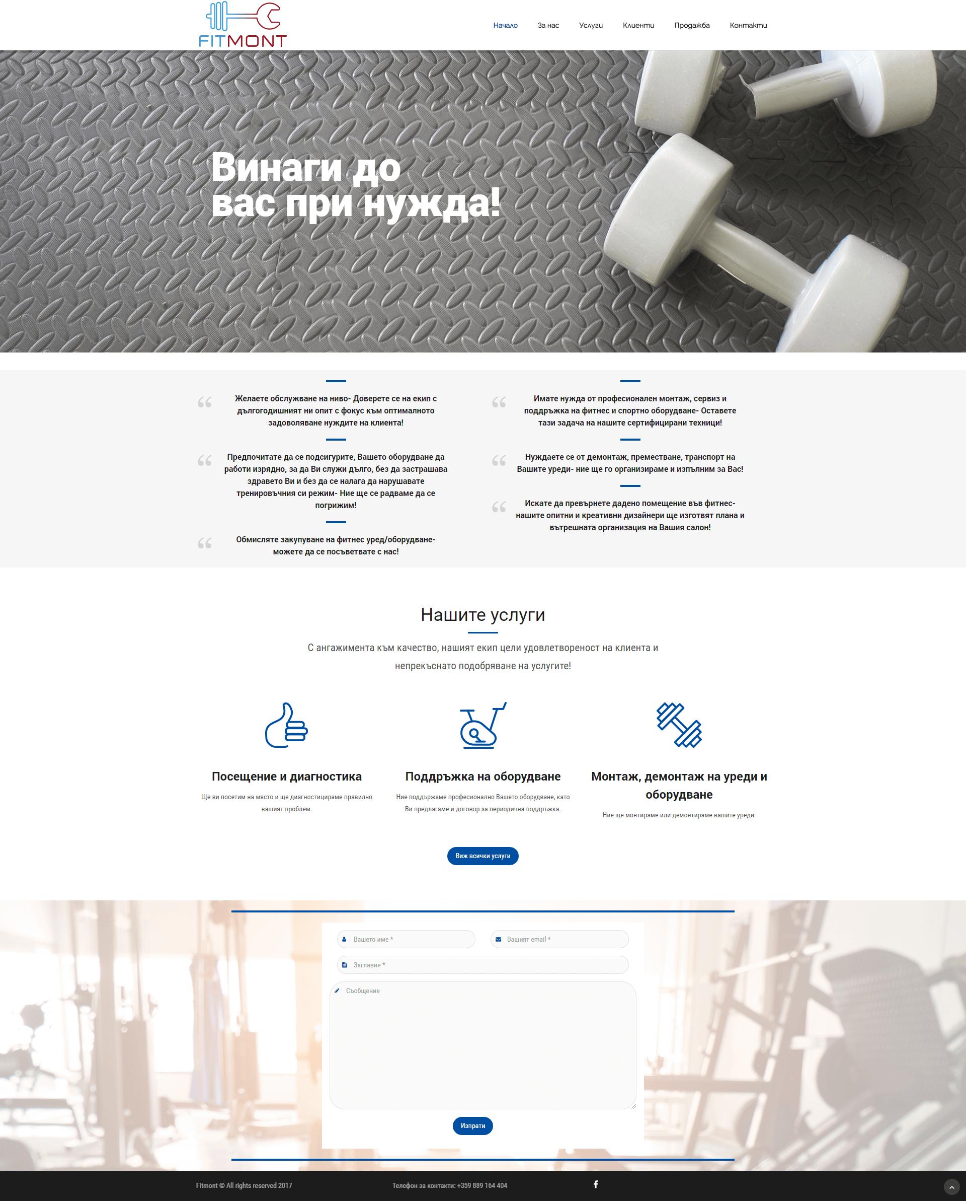 screenshot-homepage-fitmont