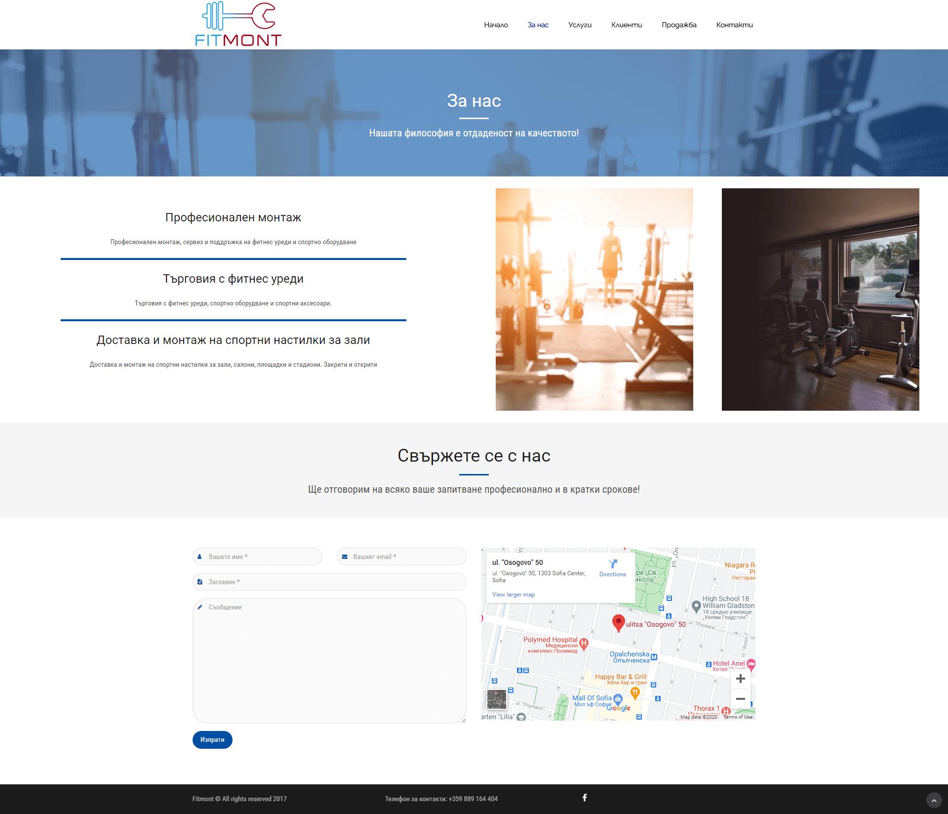 screenshot-about-us-fitmont