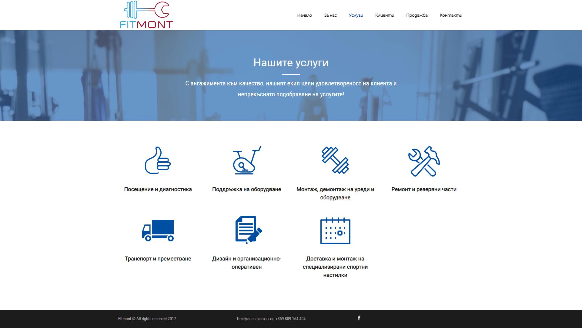 screenshot-services-fitmont