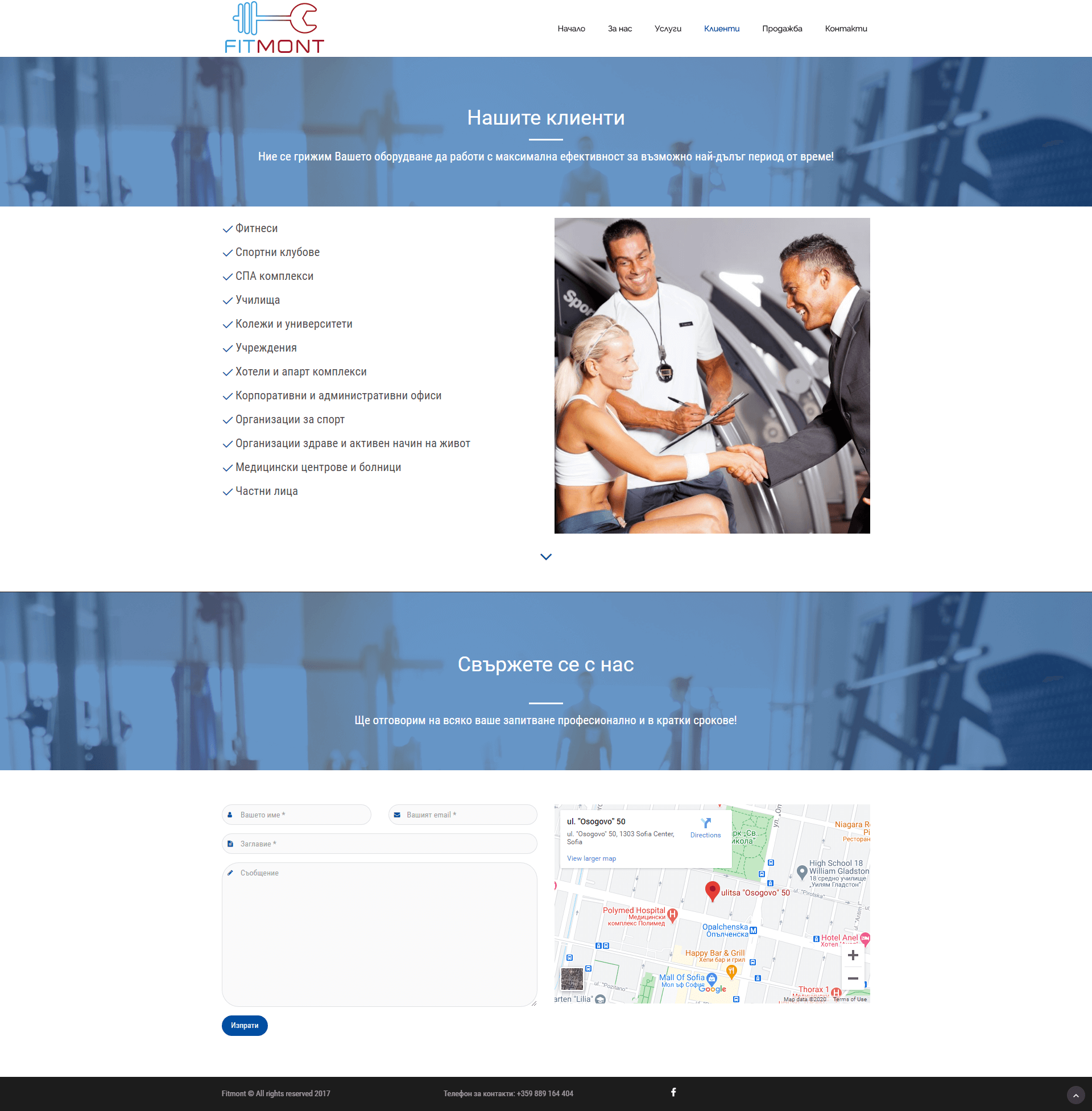 screenshot-clients-fitmont