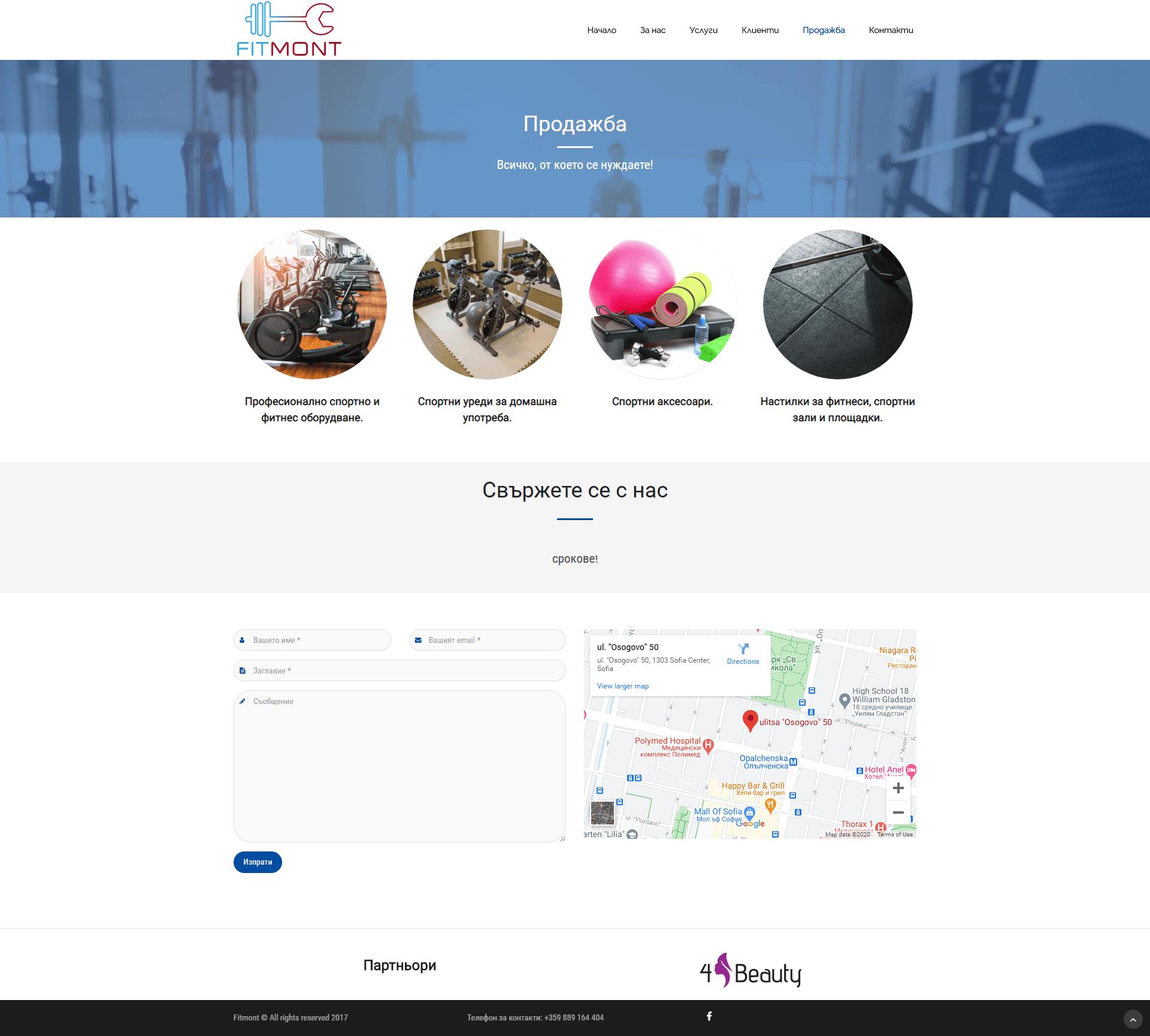 screenshot-sale-fitmont