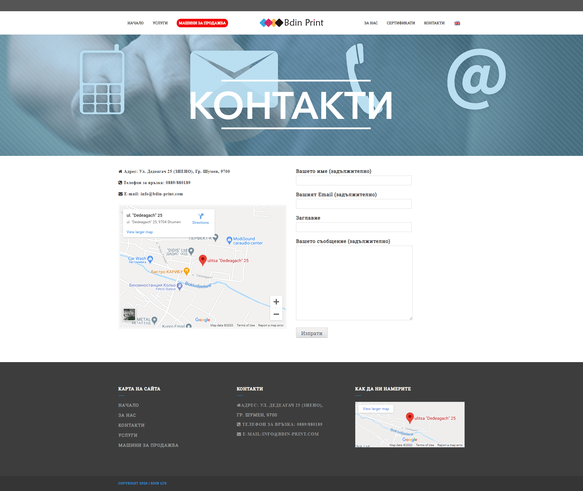 screenshot-contacts-bdin-print